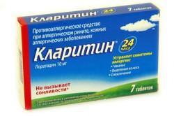 Кларитин при аллергическом рините
