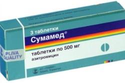Гепатоз лечение народными